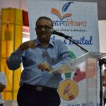 Siddharth Chaaya