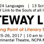 LIC Gateway Litfest 2017