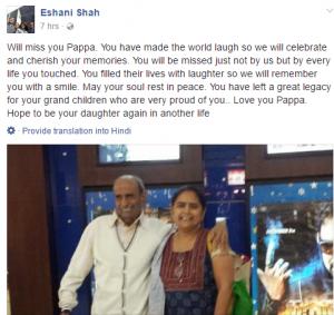 Eshani Shah tarak mehta