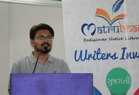 Kandarp Patel
