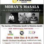 Mohan's Masala