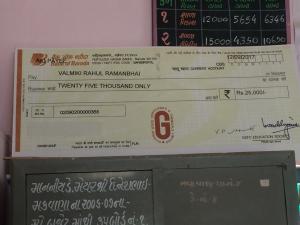 વડાપ્રધાન, ભારતીય ગણરાજ્ય - તરફથી શાળાના વિદ્યાર્થીને લિટરેચર માટે મળેલ ઇનામ