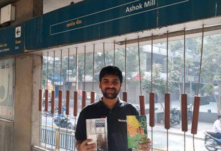 Free Books Amdavad