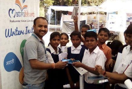 School kids at Literature Festival