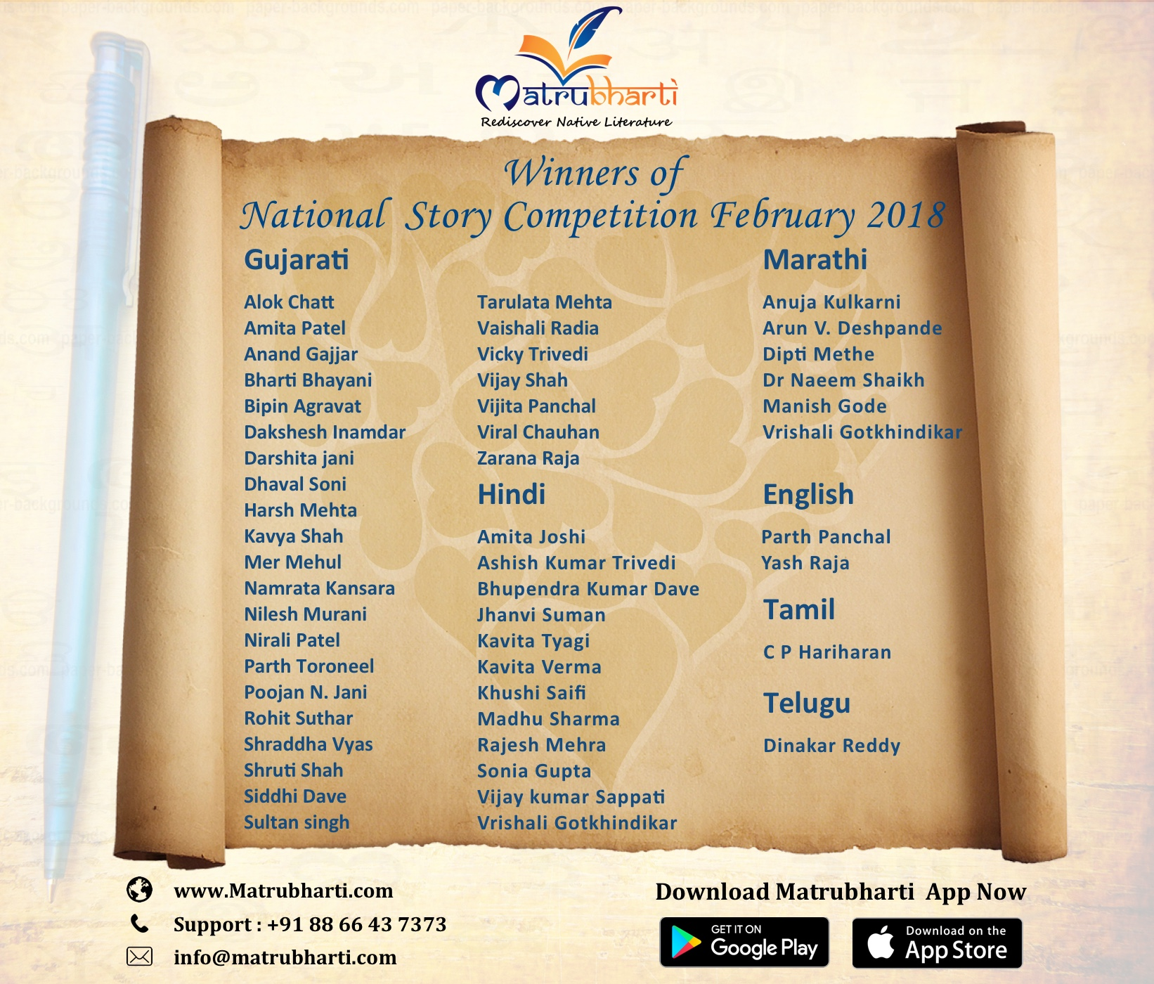 Winners of National Story Competition February 2018 2 (1)