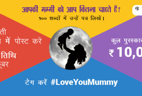 Love you Mummy
