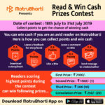 Read&Win_English