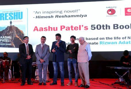 Aashu Patel 50th Book
