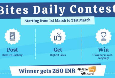Bites-Daily-Contest