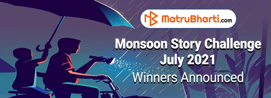 Monsoon copy1-banner